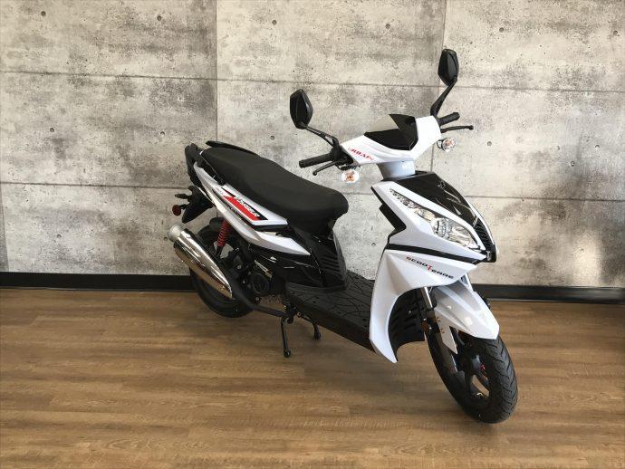 Scootterre Voyageur Urbain 50
