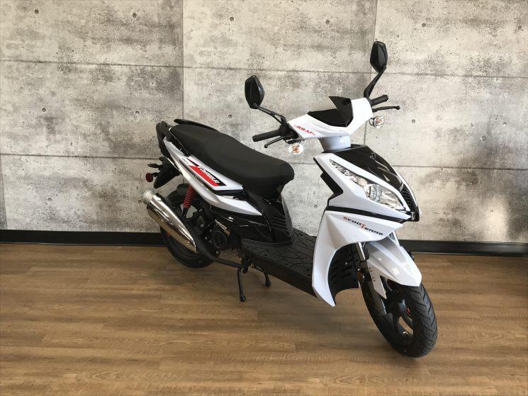 Scootterre Voyageur Urbain 50 2021