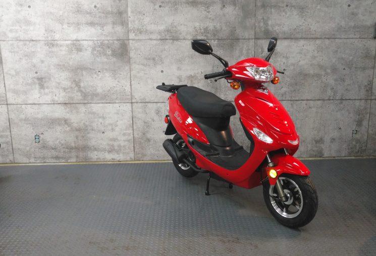 Scootterre Bistro 50 2020